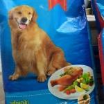 SmartHeart อาหารสุนัขโต รสไก่และไข่ 20 กก. ราคา 1120